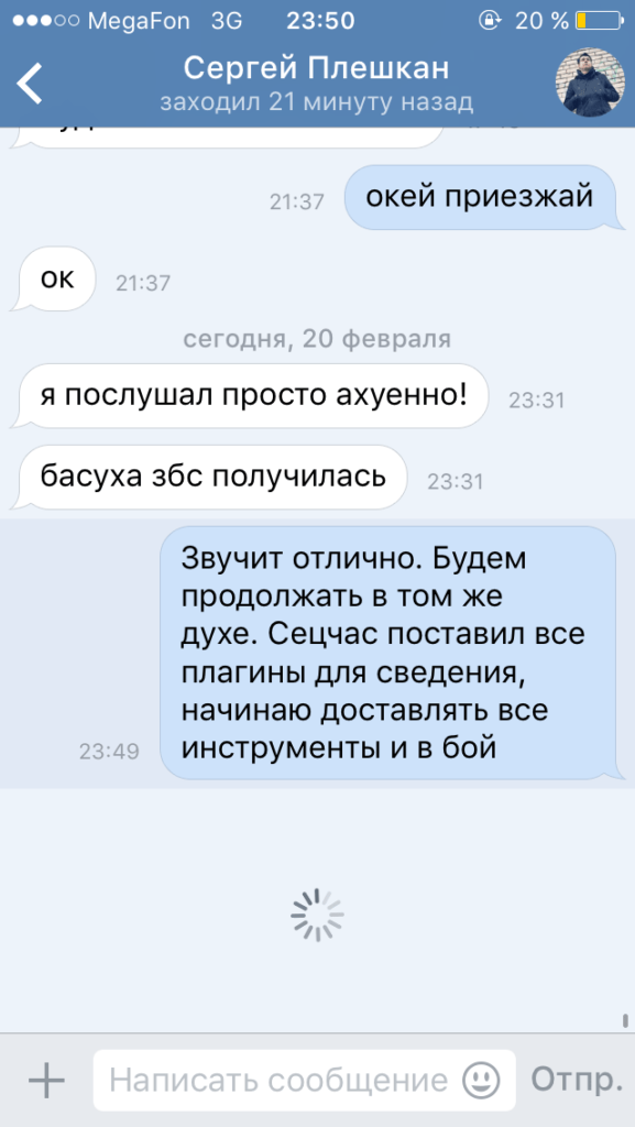 IMG_0096-min