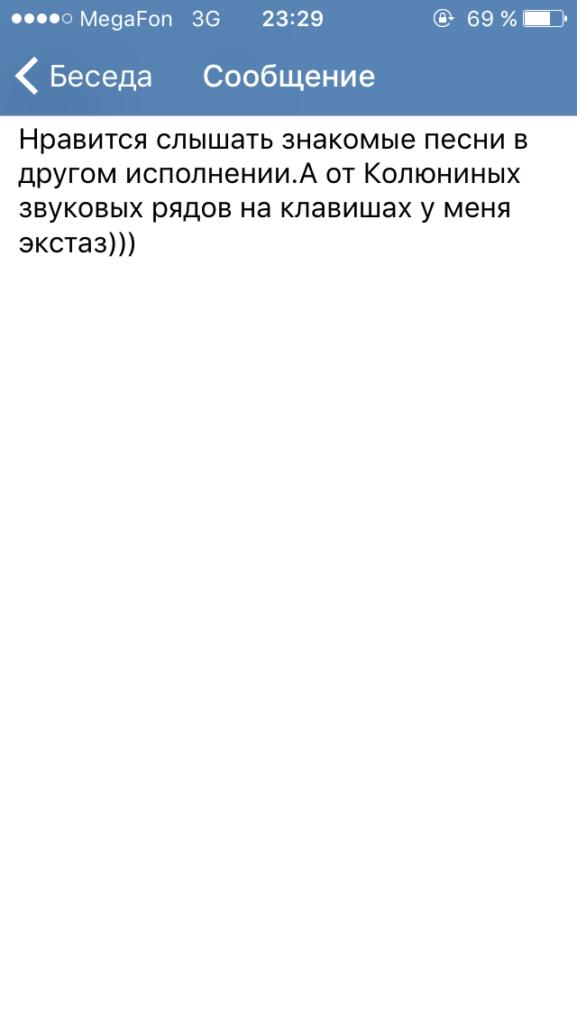 IMG_0514-min