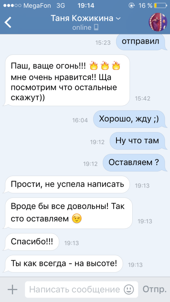 IMG_0835-min