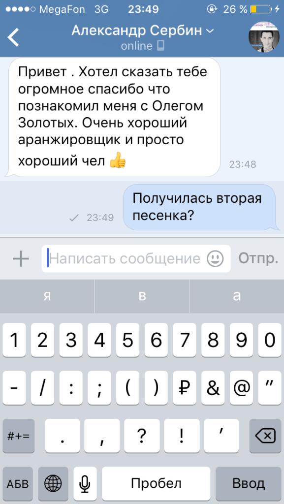 IMG_0870-min
