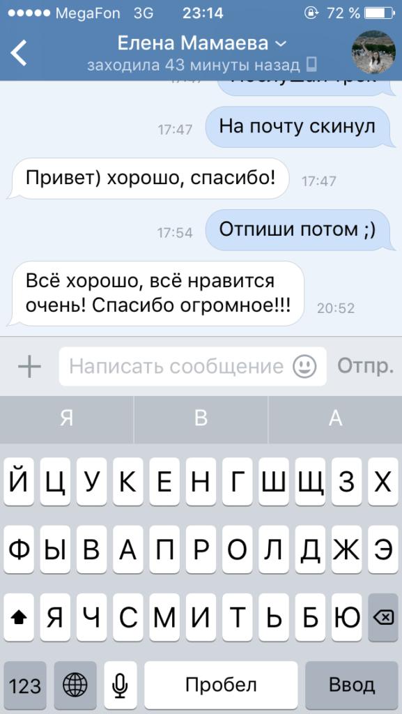 IMG_0963-min