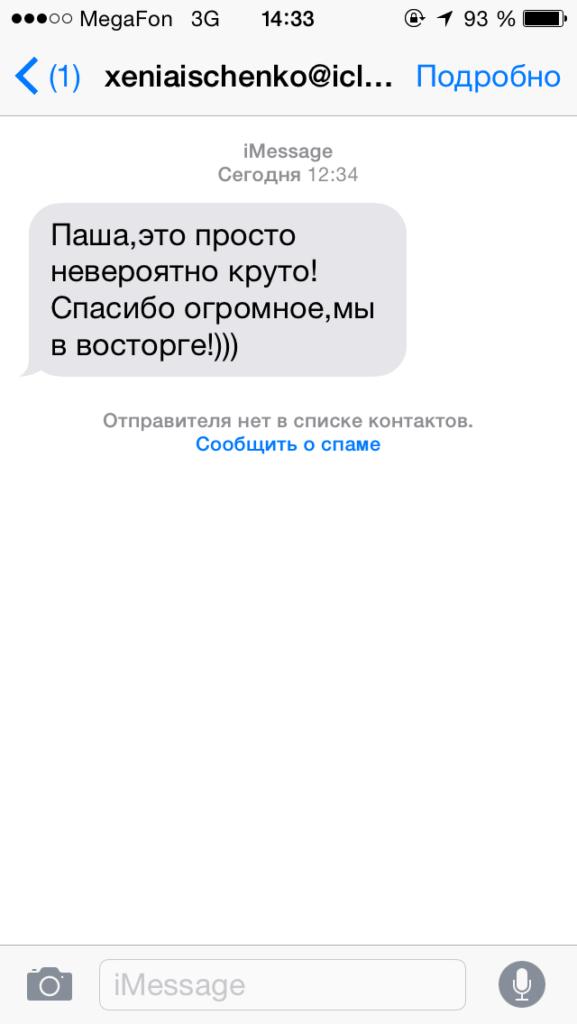 IMG_8835-min