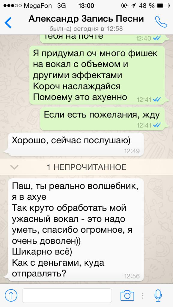 IMG_9030-min