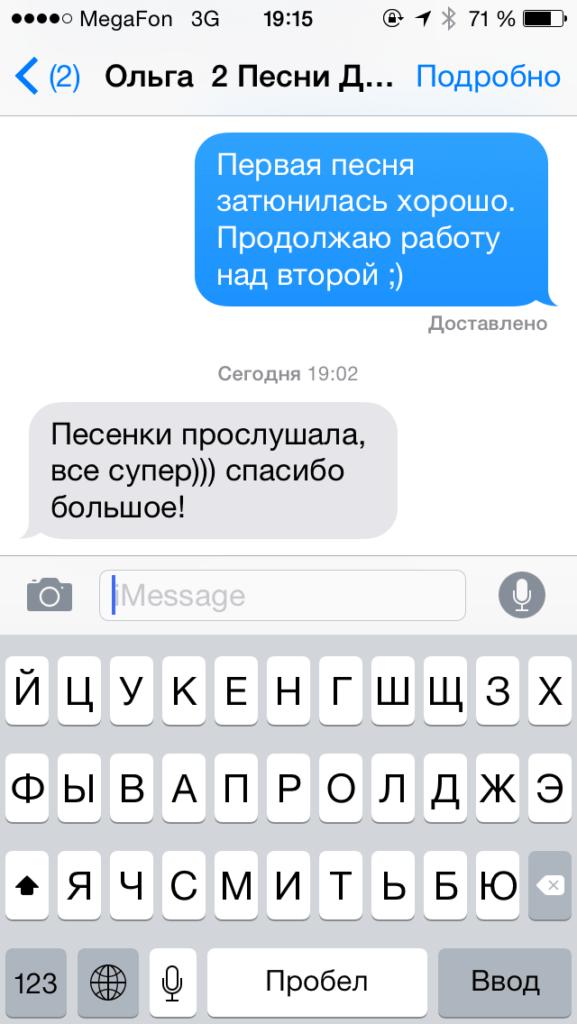 IMG_9168-min