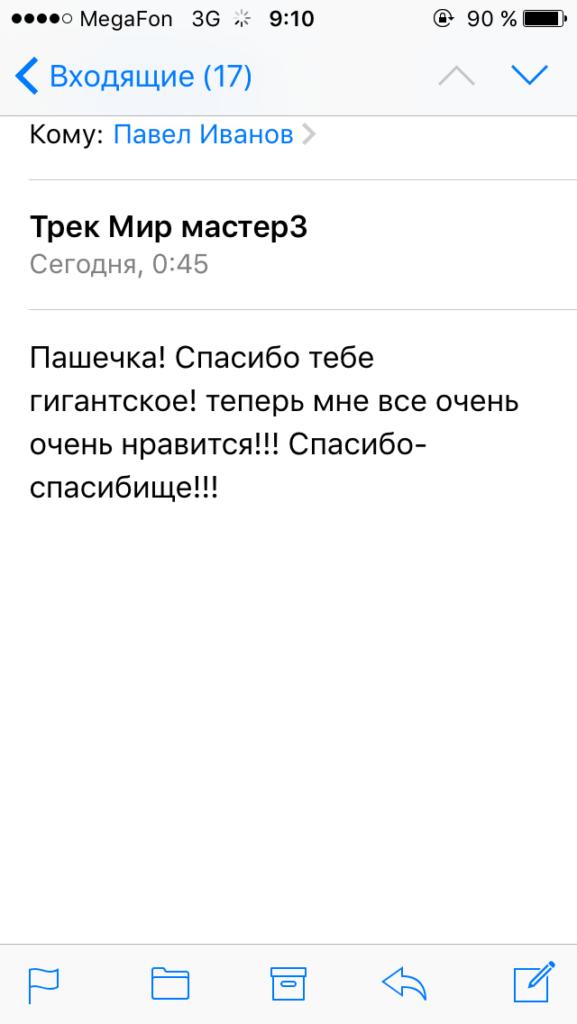 IMG_9501-min