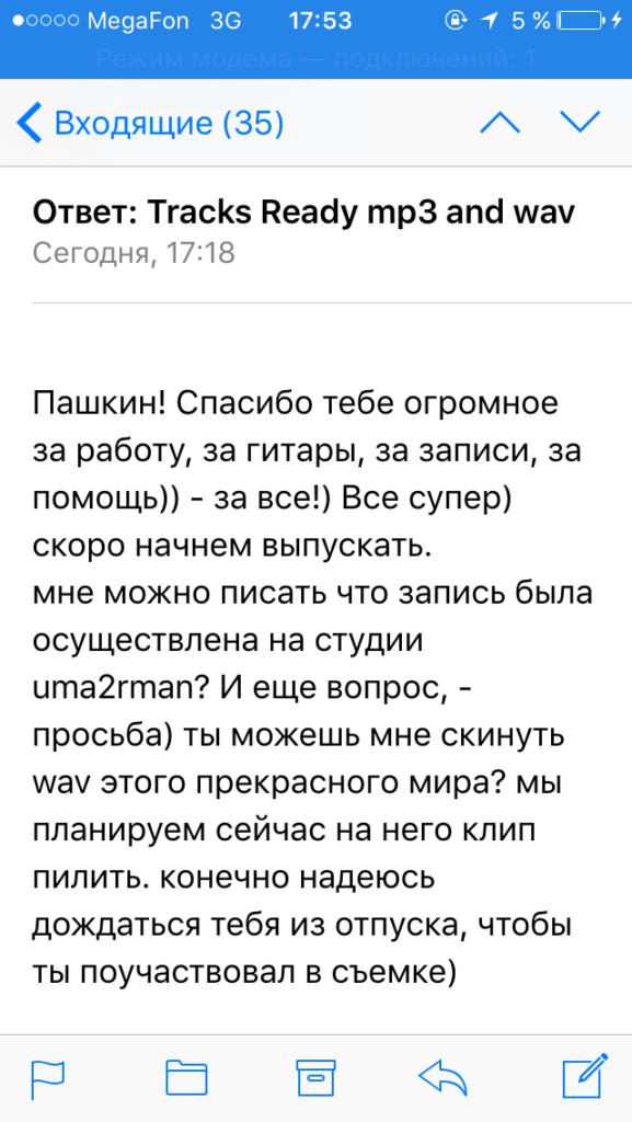 IMG_9916-min